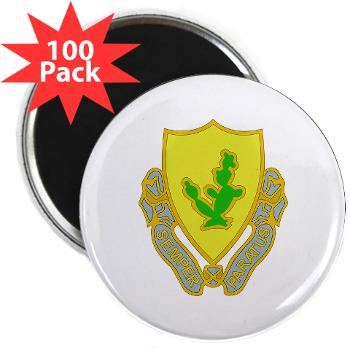 "2S12CR - M01 - 01 - DUI - 2nd Squadron - 12th Cavalry Regiment - 2.25"" Magnet (100 pack)"
