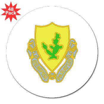 "2S12CR - M01 - 01 - DUI - 2nd Squadron - 12th Cavalry Regiment - 3"" Lapel Sticker (48 pk)"