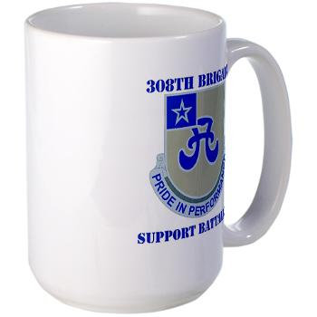 308BSB- M01 - 03 - DUI - 308th Bde - Support Bn - with Text - Large Mug