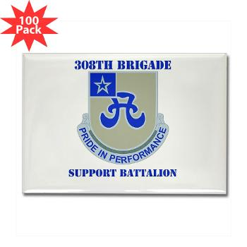 308BSB- M01 - 01 - DUI - 308th Bde - Support Bn - with Text - Rectangle Magnet (100 pack)