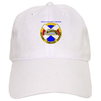 310SC - A01 - 01 - DUI - 310th Sustainment Command with text Cap