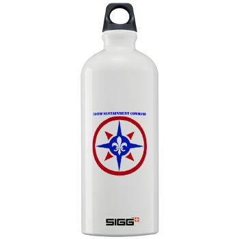 316SC - M01 - 03 - SSI - 316th Sustainment Command with Text - Sigg Water Bottle 1.0L