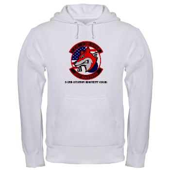32AR - A01 - 03 - DUI - 3-2nd Aviation Regt (GSAB) with Text - Hooded Sweatshirt