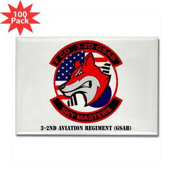 32AR - M01 - 01 - DUI - 3-2nd Aviation Regt (GSAB) with Text - Rectangle Magnet (100 pack)