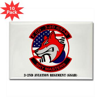 32AR - M01 - 01 - DUI - 3-2nd Aviation Regt (GSAB) with Text - Rectangle Magnet (10 pack)
