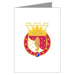 36EB - M01 - 02 - DUI - 36th Engineer Brigade Greeting Cards (Pk of 10)