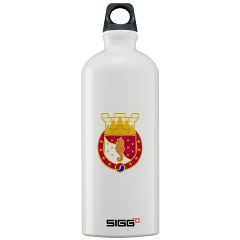 36EB - M01 - 03 - DUI - 36th Engineer Brigade Sigg Water Bottle 1.0L