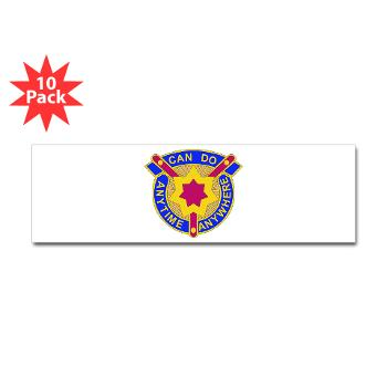 377SC - M01 - 01 - DUI - 377th Sustainment Command - Sticker (Bumper 10 pk)