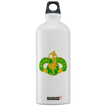 3ACR - M01 - 03 - DUI - 3rd Armored Cavalry Regiment - Sigg Water Bottle 1.0L