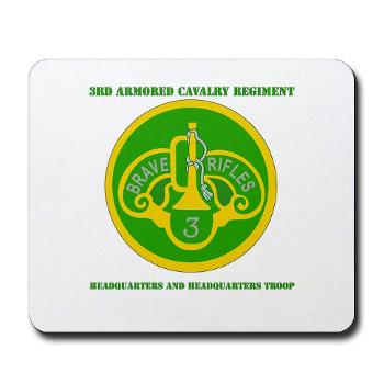 3ACRHHT - M01 - 03 - DUI - Headquarters and Headquarters Troop with text - Mousepad