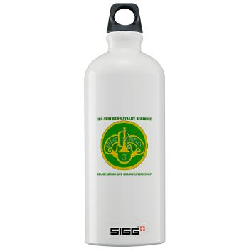 3ACRHHT - M01 - 03 - DUI - Headquarters and Headquarters Troop with text - Sigg Water Bottle 1.0L