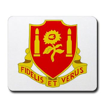 3B29FAR - M01 - 03 - DUI - 3rd Battalion - 29th Field Artillery Regiment - Mousepad
