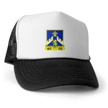 3B363RCSCSS - A01 - 02 - DUI - 3rd Battalion - 363rd Regiment (CS/CSS) - Trucker Hat