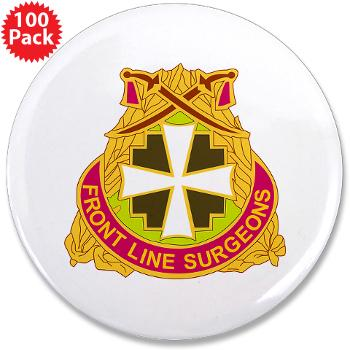 "3MC - M01 - 01 - DUI - 3rd Medical Command - 3.5"" Button (100 pack)"