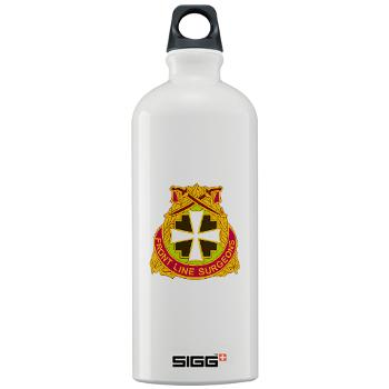 3MC - M01 - 03 - DUI - 3rd Medical Command - Sigg Water Bottle 1.0L