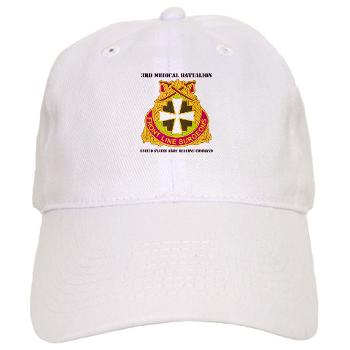 3MC - A01 - 01 - DUI - 3rd Medical Command with Text - Cap