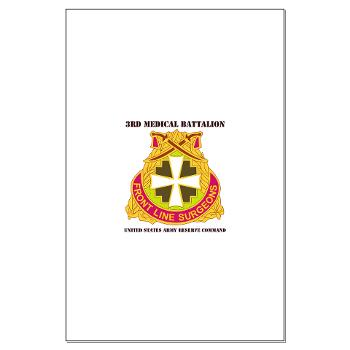 3MC - M01 - 02 - DUI - 3rd Medical Command with Text - Large Poster