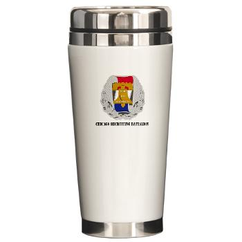 3RBCRB - M01 - 03 - SSI - Chicago Recruiting Battalion with Text - Ceramic Travel Mug