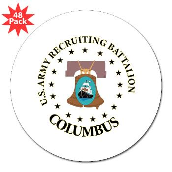 "3RBCRBN - M01 - 01 - DUI - Columbus Recruiting Battalion - 3"" Lapel Sticker (48 pk)"