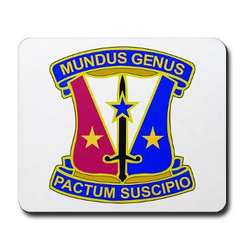 412CSB - M01 - 03 - DUI - 412th Contracting Support Brigade - Mousepad