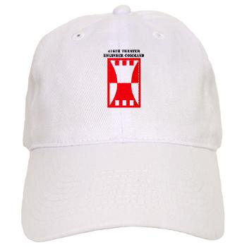416TEC - A01 - 01 - SSI - 416th Theater Engineer Command with Text Cap