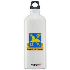 45MIC - M01 - 03 - DUI - 45th Military Intelligence Coy Sigg Water Bottle 1.0L