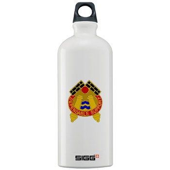 479FAB - M01 - 03 - DUI - 479th Field Artillery Brigade - Sigg Water Bottle 1.0L