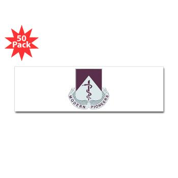 47BSB - M01 - 01 - DUI - 47th Bde - Support Bn - Sticker (Bumper 50 pk)
