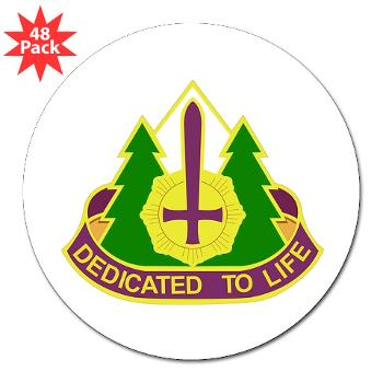 "47CSH - M01 - 01 - DUI - 47th Combat Support Hospital 3"" Lapel Sticker (48 pk)"