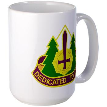 47CSH - M01 - 03 - DUI - 47th Combat Support Hospital Large Mug