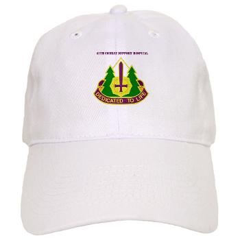 47CSH - A01 - 01 - DUI - 47th Combat Support Hospital with Text Cap