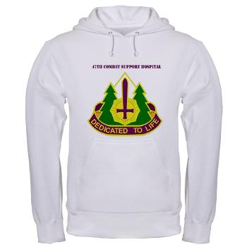 47CSH - A01 - 03 - DUI - 47th Combat Support Hospital with Text Hooded Sweatshirt