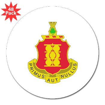 "4B1FAR - M01 - 01 - DUI - 4th Battalion - 1st Field Artillery Regiment - 3"" Lapel Sticker (48 pk)"