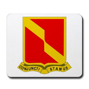 4B27FAR - M01 - 03 - DUI - 4th Bn - 27th FA Regt - Mousepad