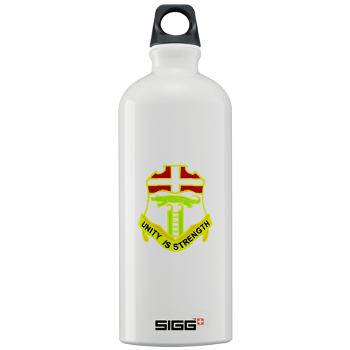 4B6IR - M01 - 03 - DUI - 4th Bn - 6th Infantry Regiment - Sigg Water Bottle 1.0L