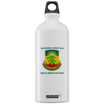 4HBCT4BCTSTB - A01 - 03 - DUI - 4th BCT - Special Troops Bn wit text - Sigg Water Bottle 1.0L