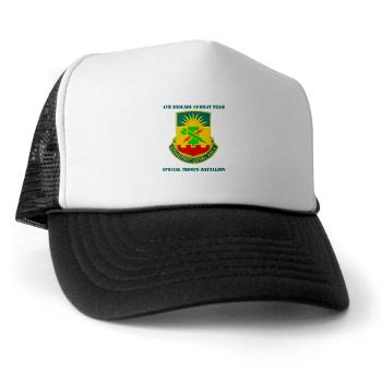 4HBCT4BCTSTB - A01 - 02 - DUI - 4th BCT - Special Troops Bn with Text - Trucker Hat