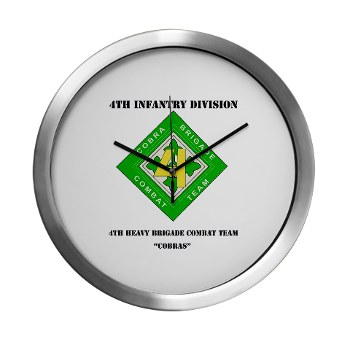 4HBCT - M01 - 03 - DUI - 4th Heavy BCT - Cobras with Text - Modern Wall Clock