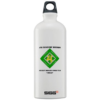 4HBCT - M01 - 03 - DUI - 4th Heavy BCT - Cobras with Text - Sigg Water Bottle 1.0L