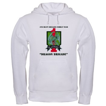 4HBCTDB - A01 - 03 - DUI - 4th HBCT - Dragon Brigade with text Hooded Sweatshirt