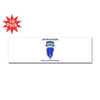 4RTB - M01 - 01 - DUI - 4th Ranger Training Brigade with Text - Sticker (Bumper 10 pk)