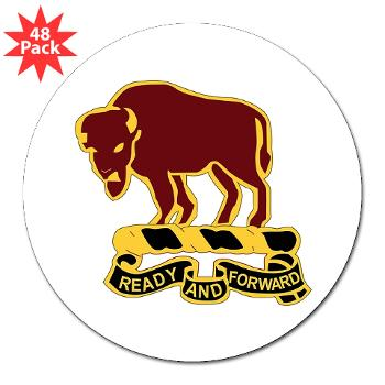 "4S10CR - M01 - 01 - DUI - 4th Sqdrn - 10th Cavalry Regt - 3"" Lapel Sticker (48 pk)"