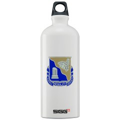 501BSB - M01 - 03 - DUI - 501st Brigade - Support Battalion Sigg Water Bottle 1.0L
