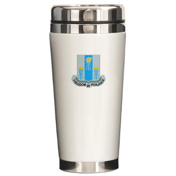 502MIB - M01 - 03 - DUI - 502nd Military Intelligence Bn - Ceramic Travel Mug