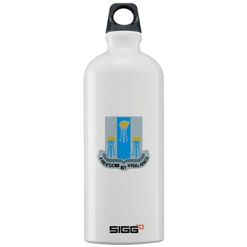 502MIB - M01 - 03 - DUI - 502nd Military Intelligence Bn - Sigg Water Bottle 1.0L