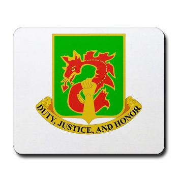504MPB - M01 - 03 - DUI - 504th Military Police Bn - Mousepad