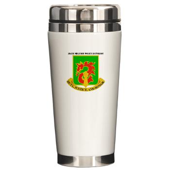 504MPB - M01 - 03 - DUI - 504th Military Police Bn with Text - Ceramic Travel Mug