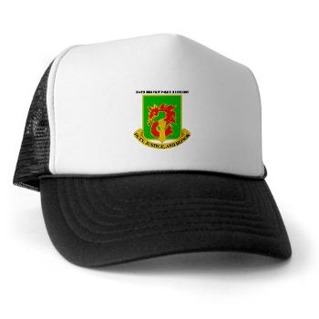 504MPB - A01 - 02 - DUI - 504th Military Police Bn with Text - Trucker Hat