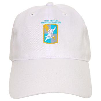 513MIB - A01 - 01 - SSI - 513th Military Intelligence Brigade with Text Cap