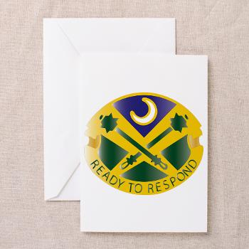 51MPB - M01 - 02 - DUI - 51st Military Police Battalion- Greeting Cards (Pk of 10)
